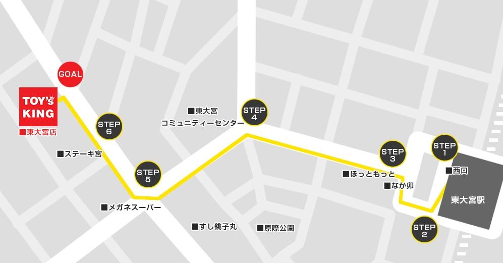 トイズキング埼玉買取センター(東大宮店)MAP