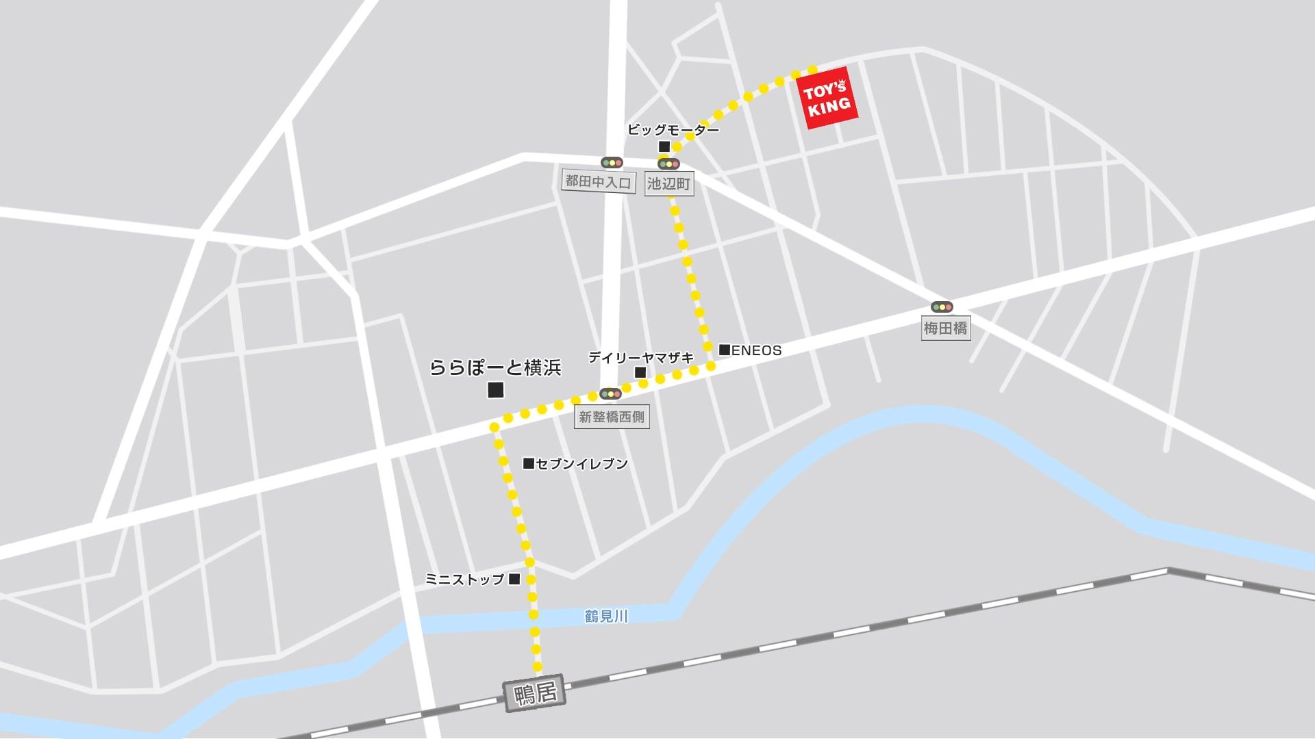 トイズキング神奈川買取センターMAP