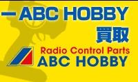 ARC HOBBYのラジコンを売る