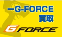 G-FROCEのラジコンを売る