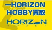 horizonhobbyのラジコンを売る